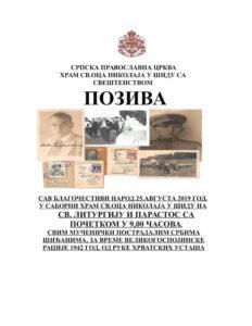 Најава: Парастос мученички пострадалим шиђанима за време Великогоспојинске рације 1942. г.