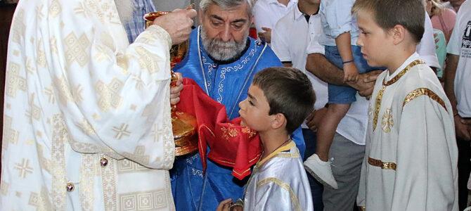 Слава цркве Светог Пантелејмона у Миријеву