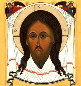 Нерукотворен Образ Христов