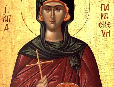 Преподобномученица Параскева – Петка