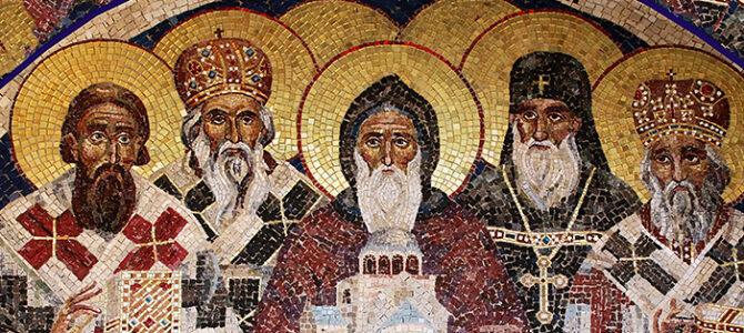 Сабор српских свештеља