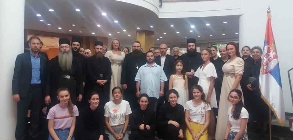 Грчке монахиње у посети Србији
