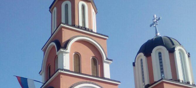 Слава храма Сабора српских светитеља у Руми