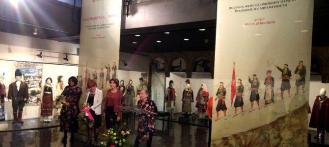 Етнографски музеј у Београду обележио 118 година постојања