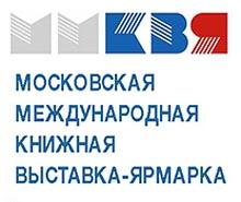Нове књиге патријарха Кирила на Московском сајму књига