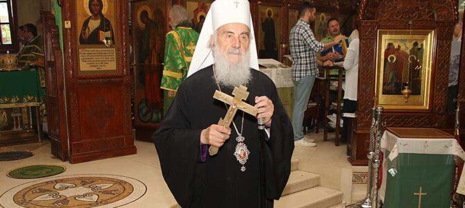 Саопштење ВМА: Здравствено стање Патријарха српског г. Иринеја је стабилно