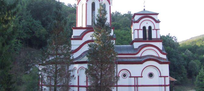 Манастир Тумане прославио 630 година постојања