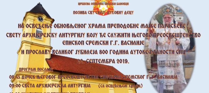 Најава: Епископ сремски г. Василије у Шидским Бановцима