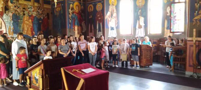 Литургија и молебан за почетак школске године у Бусијама