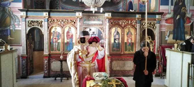 Литургиjски прослављен Крстовдан у манастиру Велика Ремета