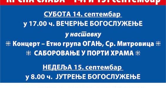 Подсећање: Слава храма Сабора српских светитеља у Руми