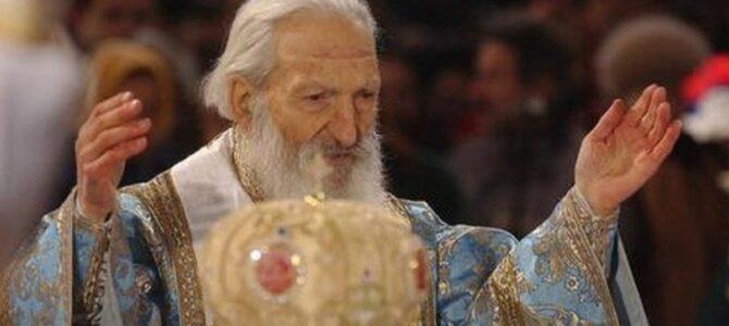 11. септембар – дан када се сећамо Његове Светости Патријарха Павла