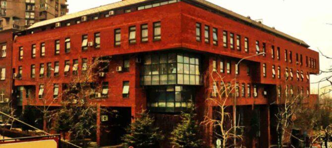 Трећи уписни рок на Православни богословски факултет у Београду