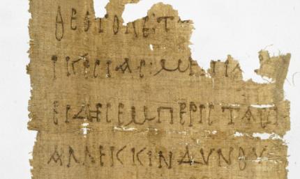 Овај папирус садржи најстарију молитву Пресвете Марије која је позната до данас