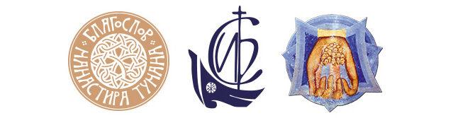 Најава: Научни богословски скуп у манастиру Тумане