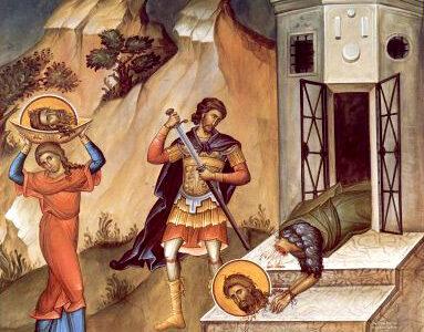 Сутра је Усековање главе Светог Јована Крститеља