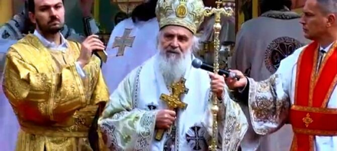 """Патријарх Иринеј у Жичи: """"Данас нам је најпотребније јединство у ономе што је свето и божанско, истинито и непролазно"""""""