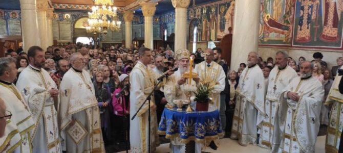 Патријарх српски г. Иринеј на слави београдске Покровске цркве