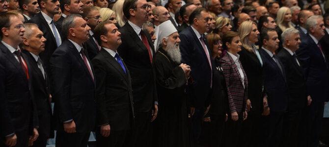 75. годишњицa ослобођења Београда у Другом светском рату