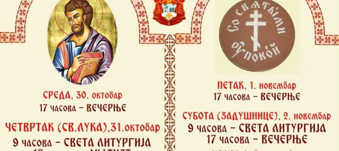 Распоред богослужења у Саборном храму Светог великомученика Димитрија у Сремској Митровици