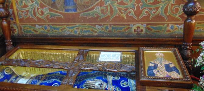Пресвлачење моштију Светог краља Милутина у цркви Свете великомученице Недеље у Софији