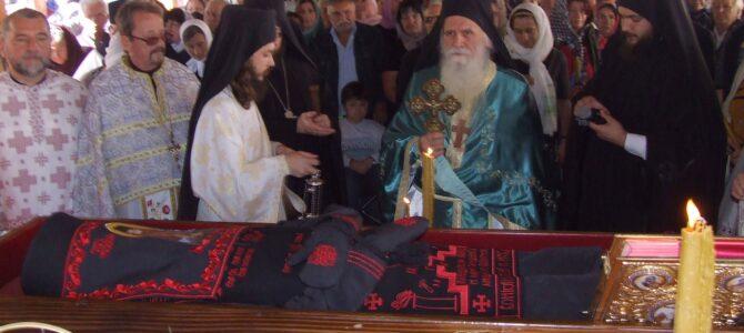 Сабрање у манастиру Тумане