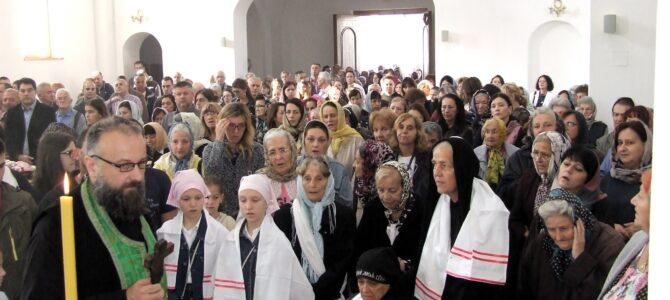 Прослављена храмовна слава у Петроварадину