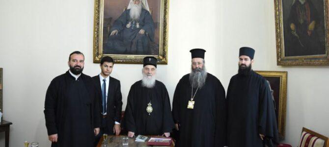 Сусрет Патријарха Иринеја и Митрополита Георгија