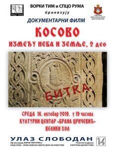 """Најава: Документарни филм """"Косово између неба и земље"""" 2. део"""