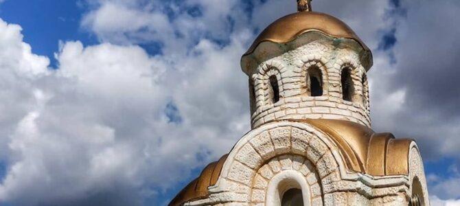 Распоред богослужења за октобар – храм Успења Пресвете Богородице у Љукову