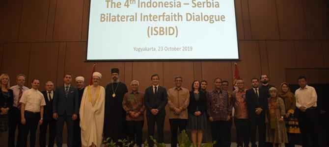 Међуверски дијалог Србије и Индонезије