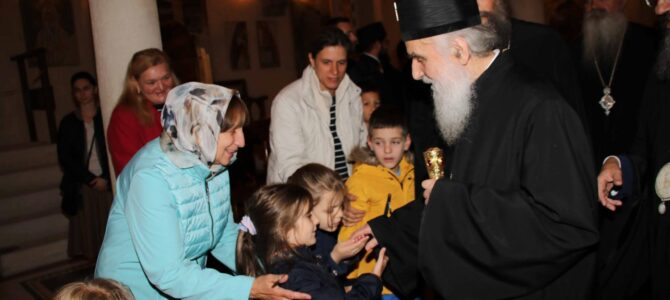 Прослава 8 векова у манастиру Жича – Вечерња служба