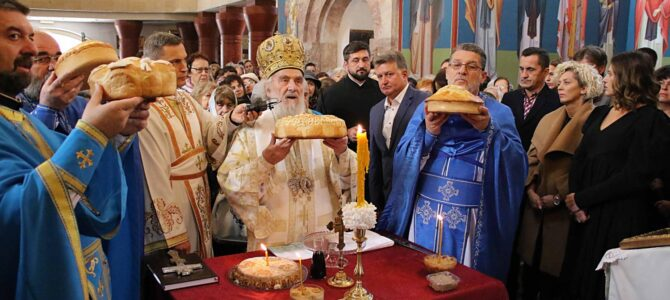 Слава храма Светог апостола Луке на Кошутњаку