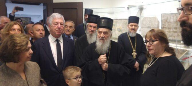 Патријарх српски г. Иринеј отворио Изложбу у Музеју СПЦ посвећену Јубилеју