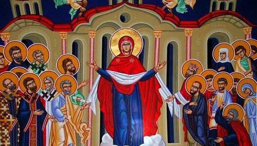 Сутра прослављамо Покров Пресвете Богородице