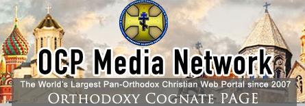 Међуправославни сајт честитао јубилеј Српске Цркве