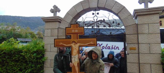 Задушнице у манастиру Рмањ