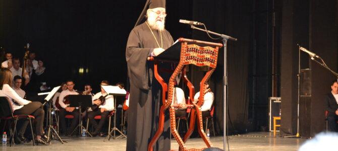 Свечаном академијом у Руми истовремено обележен јубилеј СПЦ и слава Општине – Свети Стефан Дечански