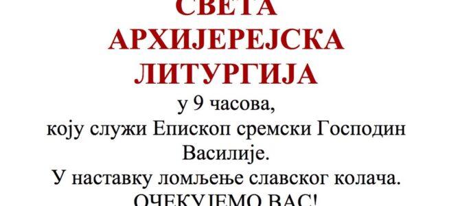 Подсећање: Његово Преосвештенство Епископ сремски г. Василије у недељу у Сурчину