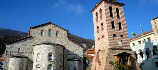 Света Гора саборно прославља 800 година од хиротоније Светог Саве за првог Архиепископа српског