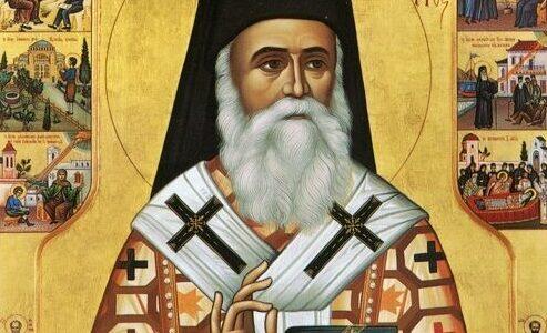 Свети Нектарије Егински (Тајна празника)