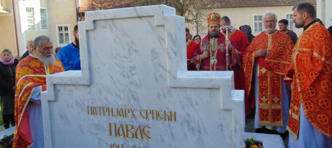 Десет година од упокојења Патријарха српског Павла