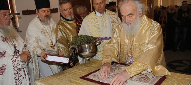 Патријарх српски г. Иринеј освештао нови храм у Раковици
