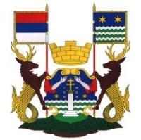 Најава: Свечаност поводом Дана Општине  и градске славе у Руми