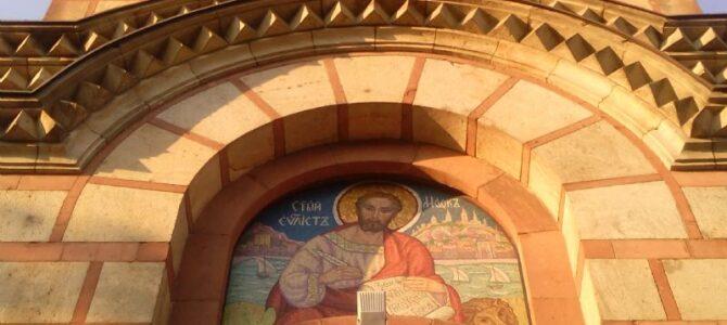 Најава: Патријарх српски г. Иринеј у недељу у храму Светог Марка