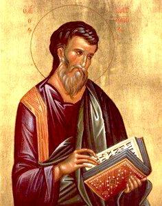 Свети апостол и јеванђелист Матеј
