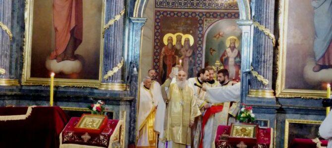 Патријарх српски г. Иринеј богослужио у Саборној цркви у Београду