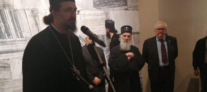 Духовно и културно наслеђе манастира Студеница