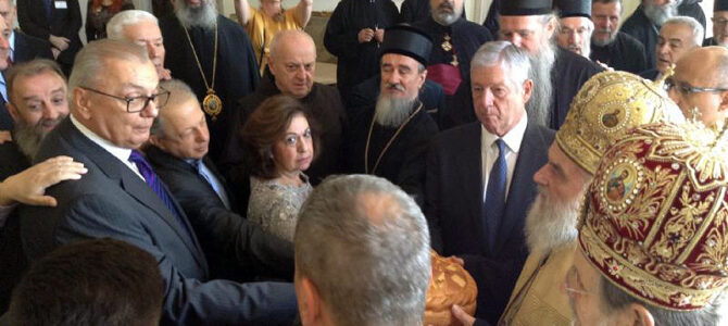 Патријарх српски г. Иринеј богослужио на слави Краљевске породице Карађорђевић
