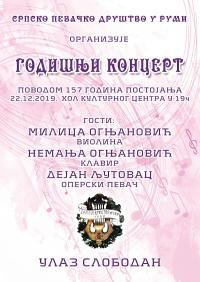 Најава: Годишњи концерт Српског певачког друштва у Руми